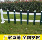 安徽PVC草坪护栏厂家 浙江塑钢护栏厂家 安徽PVC栅栏