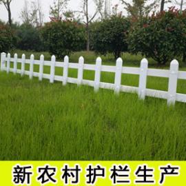 安徽PVC草坪护栏厂家 浙江草坪塑钢护栏厂家 PVC围栏