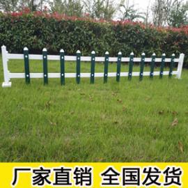 淮南PVC草坪护栏 淮南变压器护栏 安庆PVC草坪护栏