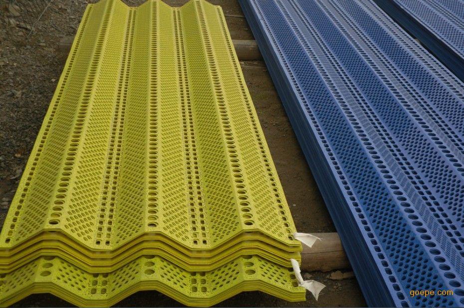防风抑尘网、价格甘肃防风抑尘网、洗煤厂防风抑尘网、防尘网
