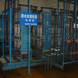 硝酸铵废水零排放工程应用,电渗析设备