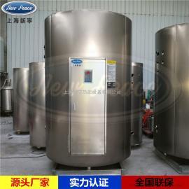 90kw96千瓦100kw储热式电热水炉(电热水器)