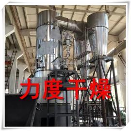 J酸专用闪蒸干燥机,厂家供应全套高效率旋转闪蒸干燥设备