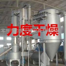 醋酸铜专用闪蒸干燥机,厂家热销全套高品质旋转闪蒸干燥设备