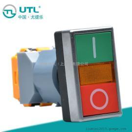 双位带灯22mm按钮开关CE认证IP65防护LED三色按钮