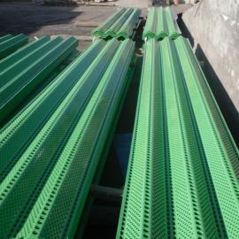 金属防风抑尘围墙钢板防尘网供应商