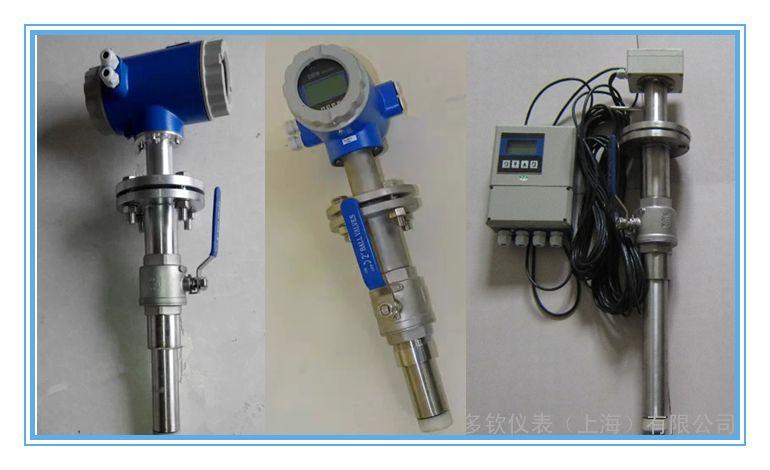 DN400插入式电磁流量计