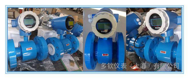 DN400插入式电磁流量计同系列产品4