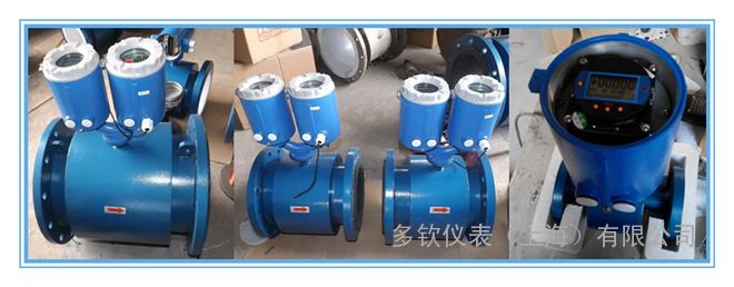 DN400插入式电磁流量计同系列产品5