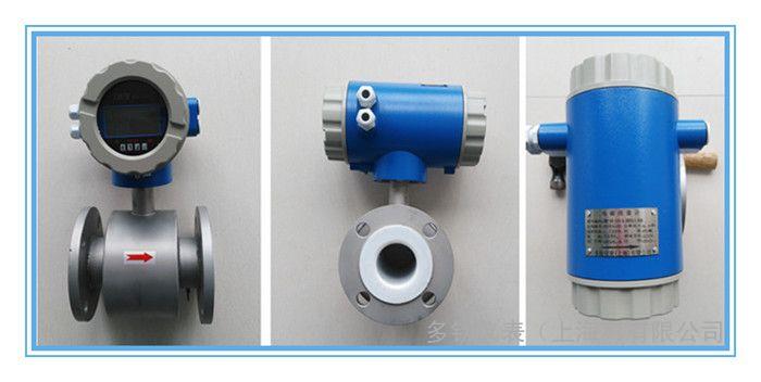 DN400插入式电磁流量计同系列产品6