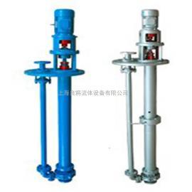 FY高温型液下泵