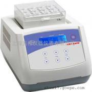 K30N干式恒温器