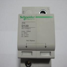 施耐德电涌保护器