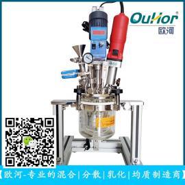 实验室真空反应器|实验室合成反应器|实验室聚合反应器