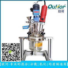 AIR-1L实验室反应器套装|实验室玻璃反应器