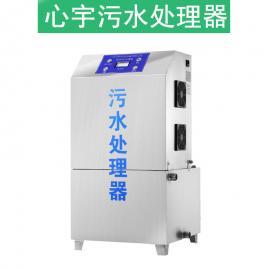 体检中心小型废水净化器专家推荐使用的体检中心污水处理器