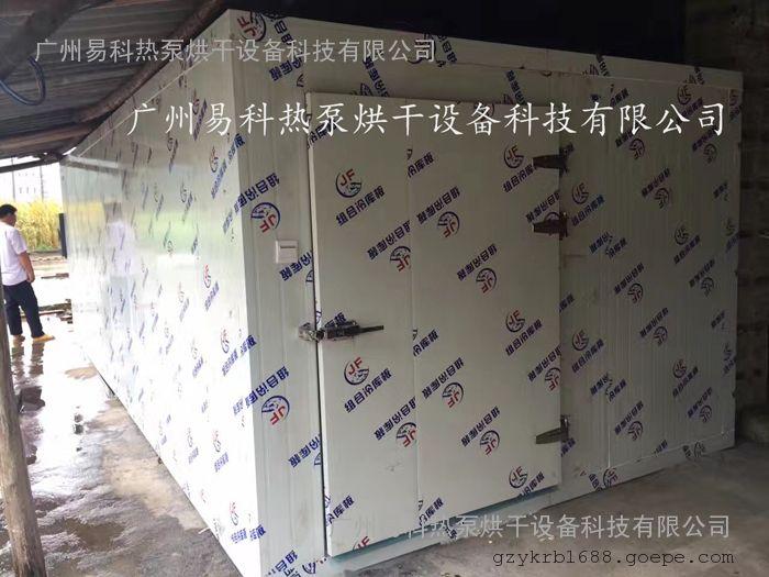 广州易科佛香烘干机价格