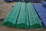 金属喷塑防风抑尘网制造挡风抑尘板设计安装
