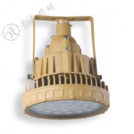 20W LED防爆平台灯,30W LED吸顶灯