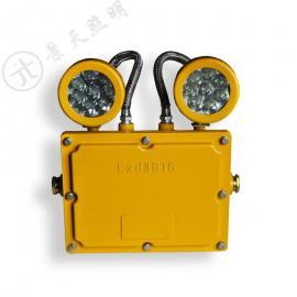 BXW6229A应急照明灯