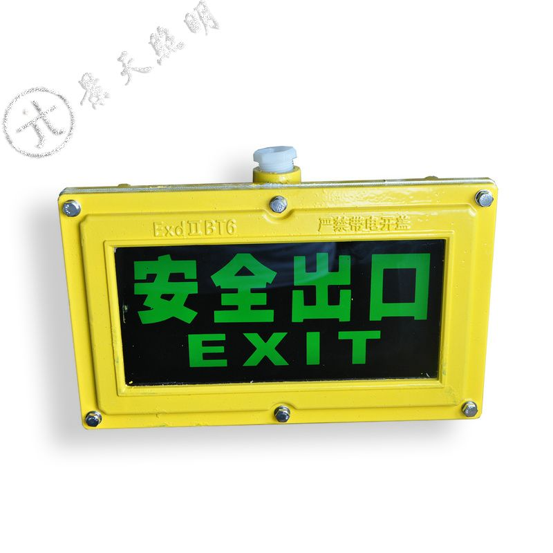 BXD6229B消防安全出口/防爆安全出口