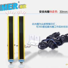 深圳安全光幕保护器 深圳安全光幕价格 深圳传感器