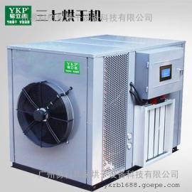 三七智能烘干机找广州易科