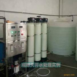 四川反渗透设备天羿0.5吨纯净水设备