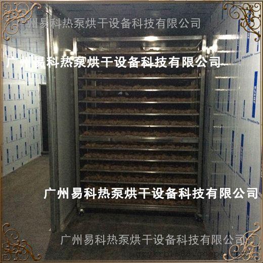 中药材烘干机广州易科厂家推荐