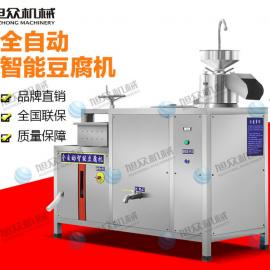 豆腐机,商用全自动豆腐机