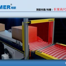 深圳测量光幕传感器厂家 深圳安全光幕价格 光栅