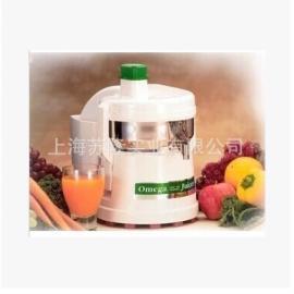 美国奥/欧米茄 亚米加Omega原装1000蔬果榨汁机