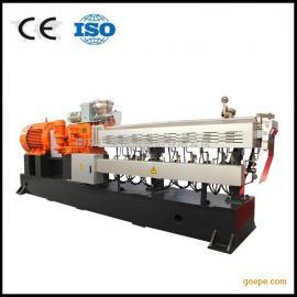 南京双螺杆透明填充母料造粒机厂家
