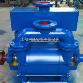 SZB型水环式真空泵|SZB真空泵-明峰泵业