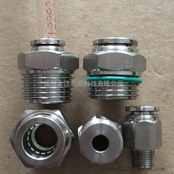 PC型304/316快插直通终端接头/螺纹快插气源接头