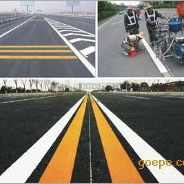 重庆道路热熔划线施工队伍 北碚小区广场画车位线公司价格