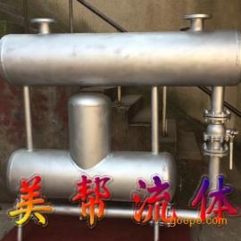 疏水自动加压器,上海*美帮*SZP疏水自动加压器