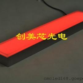 LED广场条形灯