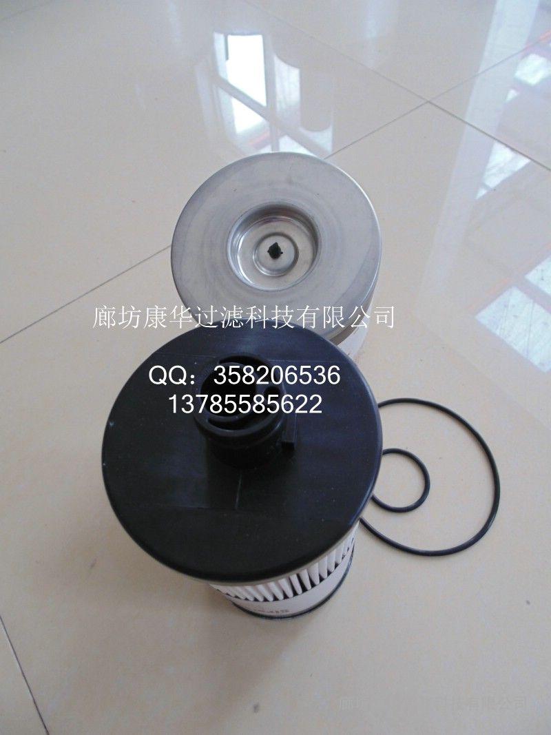 供应佛列加燃油滤芯FS20020/FS20019