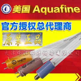 原装进口美国Aquafine GOLD-L UV紫外线杀菌灯 假一赔百