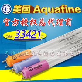 正品供应美国AQUAFINE 17998废水处理杀菌灯单端两针/四针
