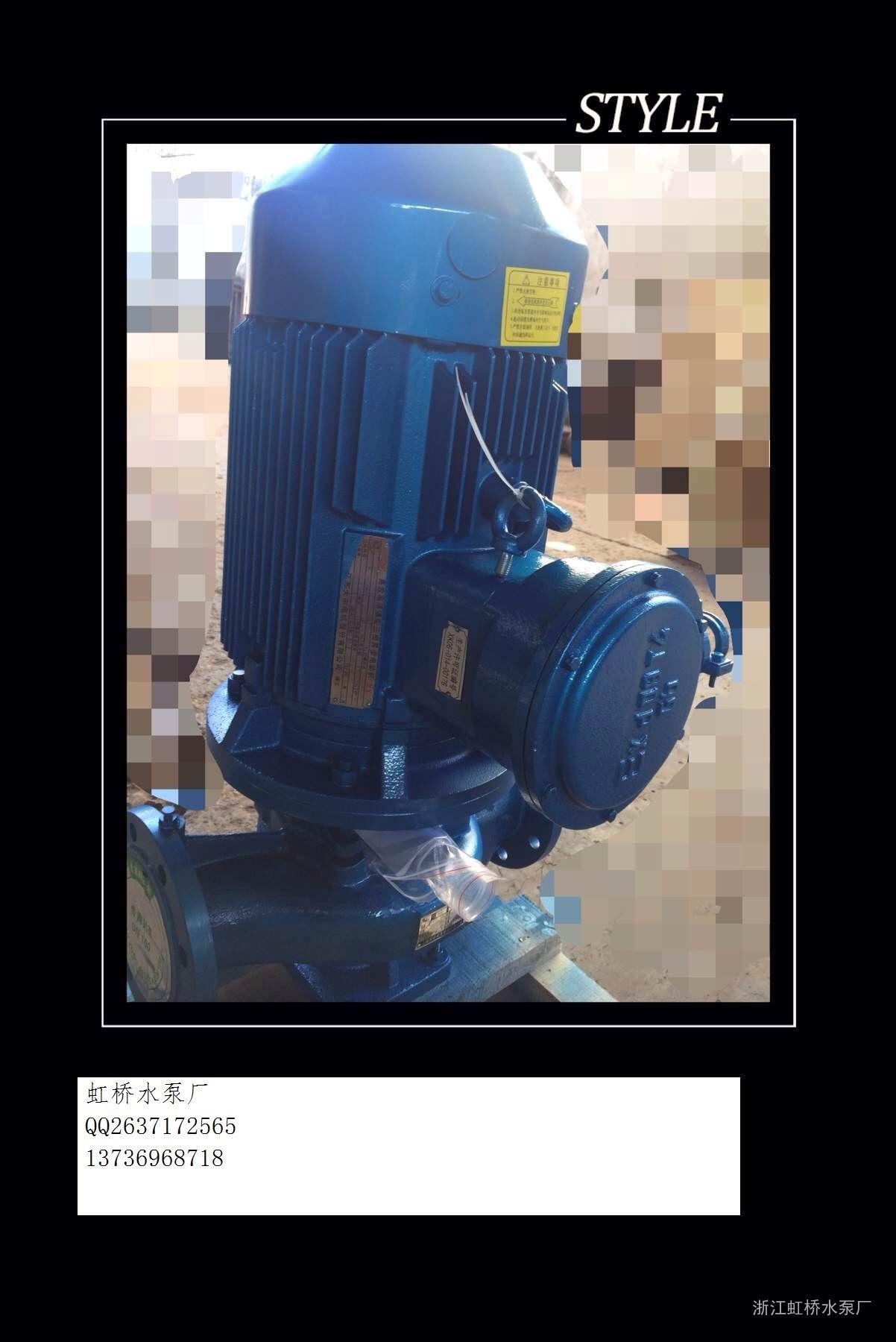 配YBX3��C泵、配YE3�能��C泵、配高效�能��C泵