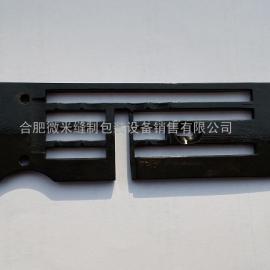 NEWLONG纽朗原装进口缝包机配件104123