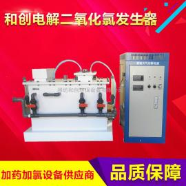 四川电解二氧化氯发生器厂家
