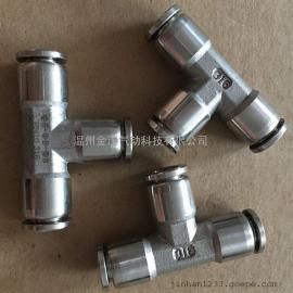 PE型快插软管三通管接头厂家