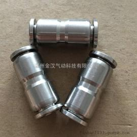 不锈钢快插气源接头PU9.53现货