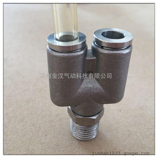 304螺纹三通气源接头/气液体管路上用可旋转快插三通