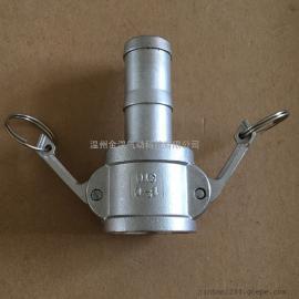 【自产自销】不锈钢快速接头C型/阴皮管接头/母头宝塔接头