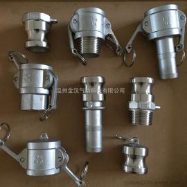 不锈钢快速接头/扳把式快速接头/温州阴阳液压快速接头厂家