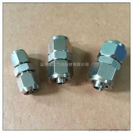 304软管气动快拧直通/不锈钢快拧直通异径/直通大小头